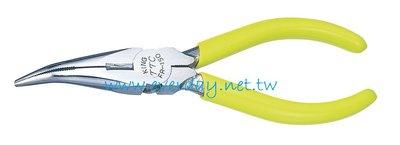 (永展) TTC FR-150 彎嘴 尖口鉗 角田 正日製 尖嘴鉗