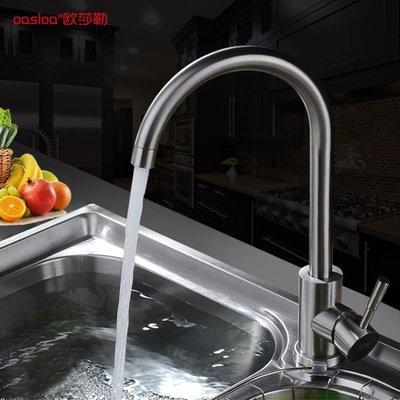 廚房水龍頭冷熱洗菜盆龍頭可旋轉洗手盆洗碗池單冷304不銹鋼水槽 【凹凸曼】