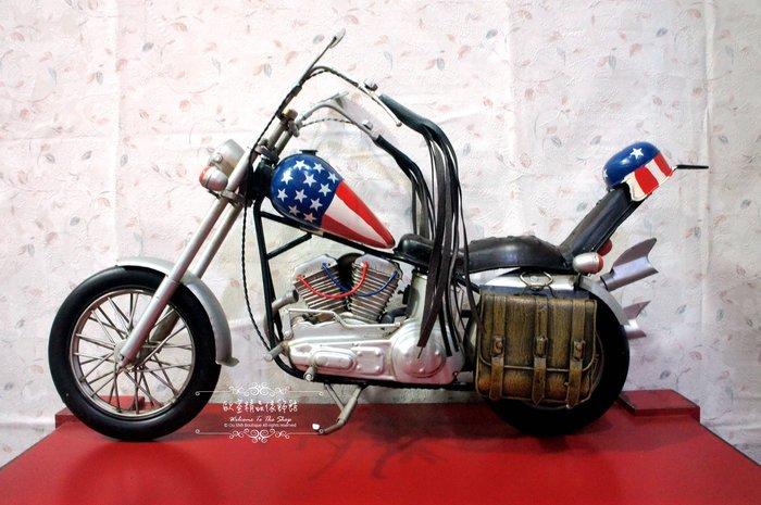 ~*歐室精品傢飾館*~ 復古Loft工業風~ 手工鐵製 哈雷 美國 重機 機車 摩托車 模型收藏擺飾 ~新款上市~