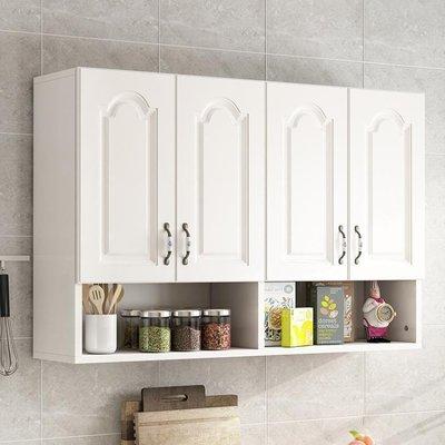 吊櫃牆壁櫃廚房客廳掛櫃臥室牆上儲櫃衛生間收納櫃陽臺浴室牆櫃   全館免運
