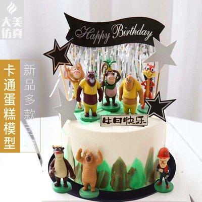兒童卡通動漫 生日 人造蛋糕模型 創意新款流行情景假蛋糕樣品
