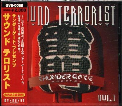 八八 - Thunder Gate Presents Sound Terrorist - 日版 CD