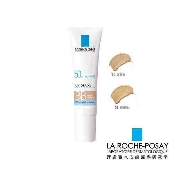 LA ROCHE-POSAY理膚寶水全護清爽防曬BB霜SPF50(自然色/健康色/粉嫩色) 贈體驗品