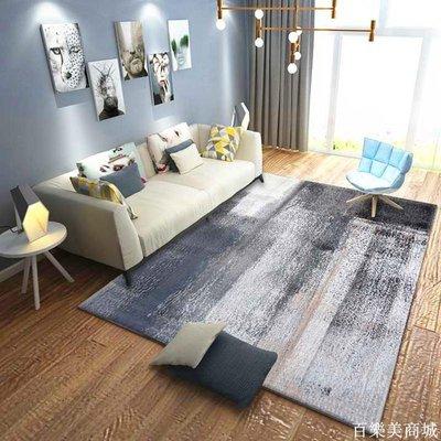精選  北歐抽象水墨現代簡約藝術客廳茶幾沙發地毯臥室書房滿鋪地毯訂製