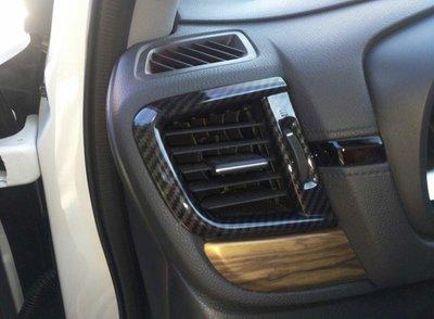 【安喬汽車精品】本田 HONDA CRV5 五代 左右冷出風口 卡夢貼片 碳纖紋路 左右冷氣出風口貼片