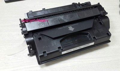 《含稅》全新HP 05X / CE505X 高容量相容碳粉匣適用 P2035 / P2055