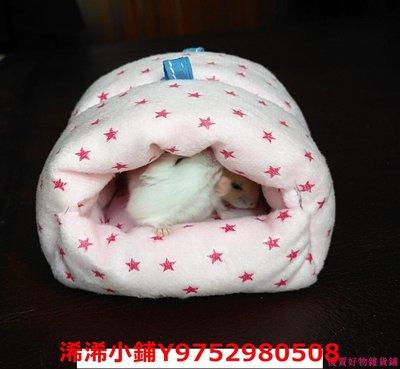 浠浠小鋪-兔窩 兔籠 寵物用品 寵物窩 籠子倉鼠用品棉窩金絲熊龍貓刺猬松鼠兔子過冬保暖保溫冬天蜜袋鼯睡袋