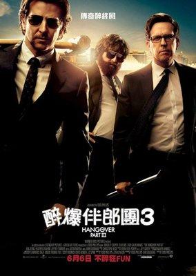 【藍光電影】宿醉3 The Hangover Part III (2013)  美版藍光,本片是《宿醉》系列的最終章 30-022