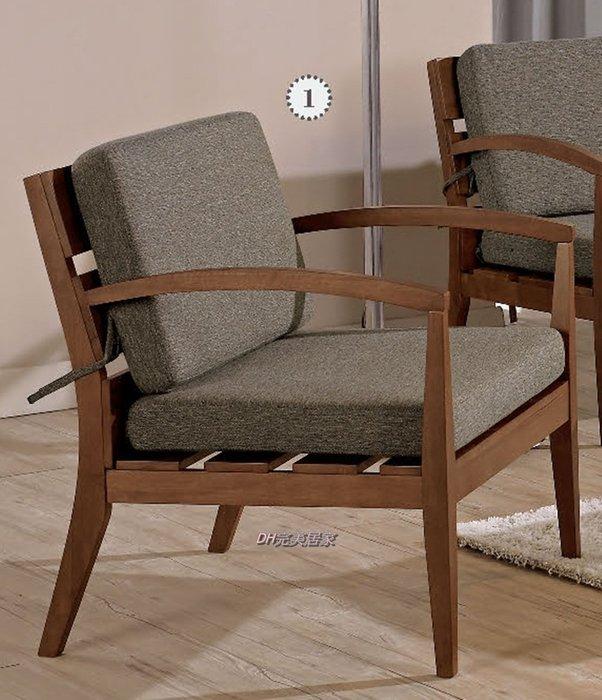 【DH】商品貨號G706-2商品名稱《羅伯斯》休閒木製沙發椅單 人份(圖一)備有雙人,茶几/另計。主要地區免運費