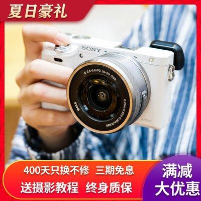 相機Sony索尼微單a6400 a6100入門級a5100二手a6000高清數碼相機a6300