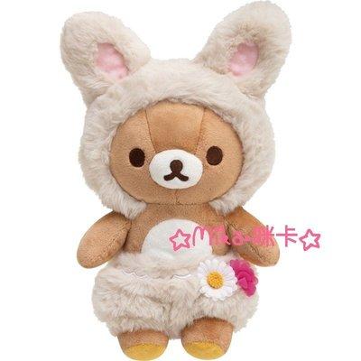 ☆Mika☆ 日本正版 RILAKKUMA 懶懶熊 拉拉熊 娃娃 玩偶 890含運B