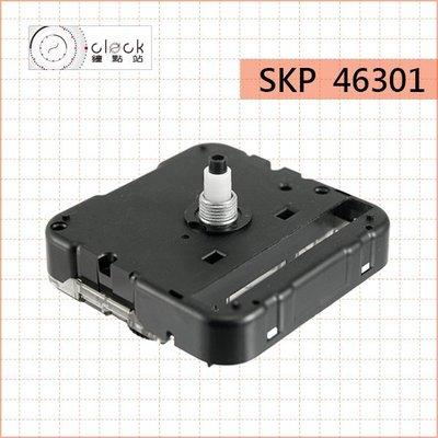 【鐘點站】精工SKP-46301 時鐘機芯(報時/打點機芯)滴答聲壓針附電池 組裝說明書
