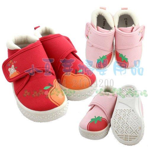 §小豆芽§ 可愛大蘋果不對稱帆布鞋/學步鞋/休閒鞋/童鞋