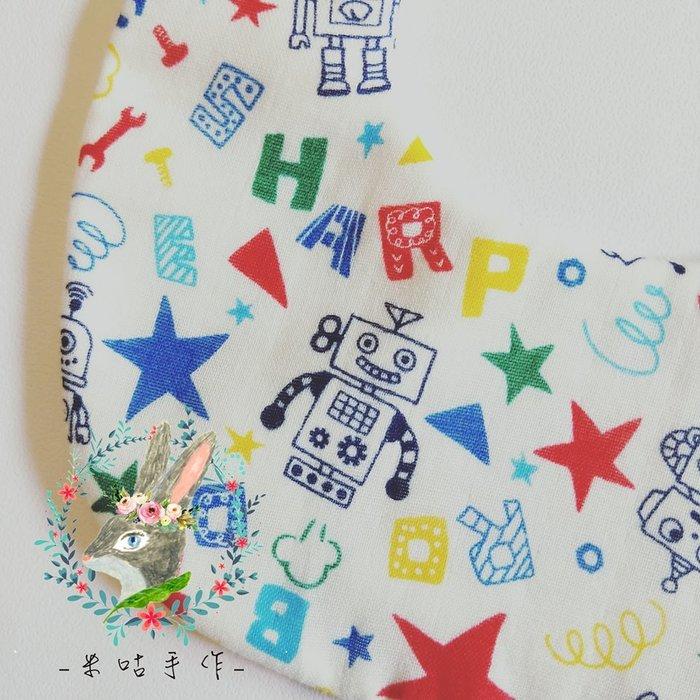 米咕手作 △ 寶寶六重紗 圍兜兜 / 口水巾 / 領巾 |機器人|