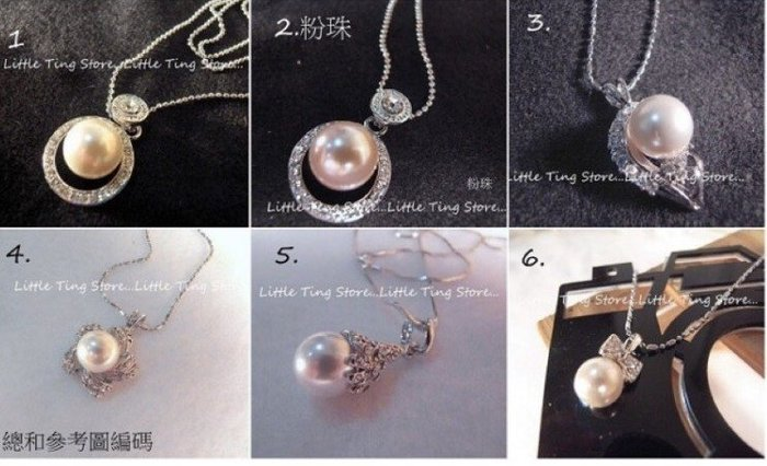 Little Ting Store:婚禮晚宴情人節禮物 10MM玫瑰山茶花珍珠項鍊短項鍊頸鍊鎖骨鍊