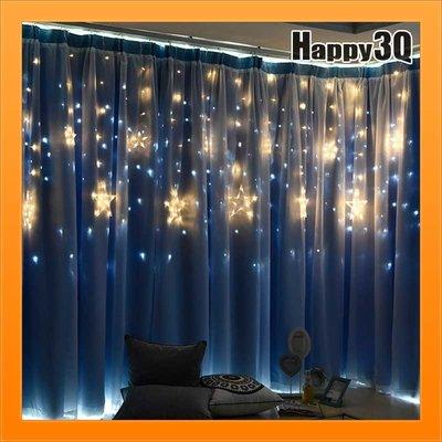 公主風窗簾韓式星星鏤空雙層白紗窗簾夢幻星空掛勾穿環多尺寸訂製-藍/粉/米/綠【AAA3177】