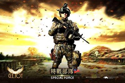 【GEToy】「台灣特戰部隊(Special Force)」1/10 比例全身雕像公仔