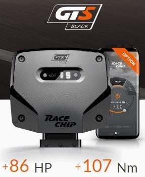 德國 Racechip 外掛 晶片 GTS Black APP控制 BMW 寶馬 M3 F80 3.0 TwinPower 431PS 550Nm 14+ 專用