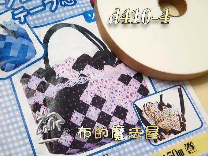 【布的魔法屋】日本進口d410-4-35mm熱接著單膠編織布條.紙襯(可當軌道襯.編織布條襯.硬質紙襯.提把紙襯)