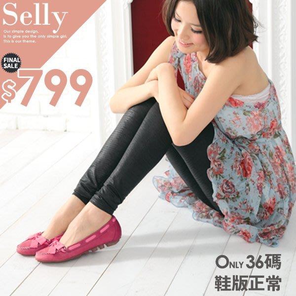 手工縫邊蝴蝶結-小牛皮尖頭平底休閒鞋-蜜糖桃36碼-Selly-沙粒-(03S32)