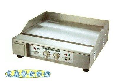 ~~東鑫餐飲設備~~HY-736  溫控恆溫煎盤 / 電熱式煎盤 / 桌上型煎台 / 牛排煎爐