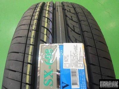 【鋁圈輪胎商城】全新 NAKANG 南港 SX-608 (SX608) 195/ 55-15 另有 PS3 NT860 新北市