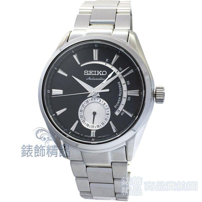 ~錶飾 ~SEIKO手錶 精工表 SSA305J1 PRESAGE動力儲存顯示 製 黑面手