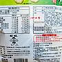 3號味蕾~旺旺青蔥物語分享包176g《植物五辛素》1袋90元    嚴選優質好米  另有紅麴物語、燒米屋