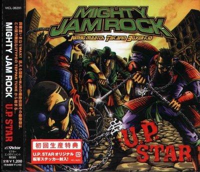 八八 - MIGHTY JAM ROCK - U.P.Star - 日版 - NEW
