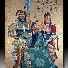 【 金王記拍寶網 】S1374  中國西藏藏密佛像刺繡唐卡 關聖帝君 武關公 刺繡 (大張) 一張 完美罕見~