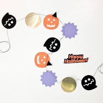 萬聖節派對裝飾用品 南瓜幽靈字母旗幟拉花 HAPPY Halloween Garland  萬聖節 聖誕節