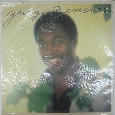 合友唱片 George Benson - LIVIN INSIDE YOUR LOVE 黑膠唱片 LP 面交 自取