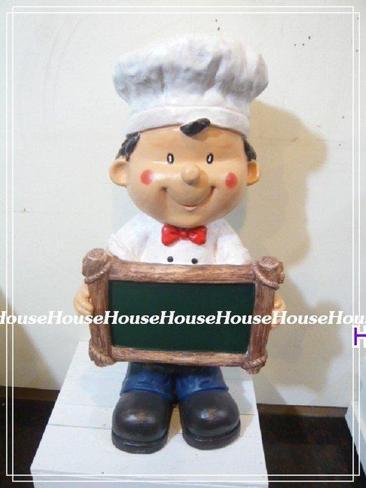 *清倉價*︵House傢飾︵*大型~復古風格~男廚師拿黑板
