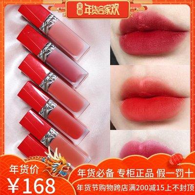 Korea正品現貨美妝JJSHOP 迪奧/Dior紅管唇釉999秋季新品唇釉液體啞光口紅786/866