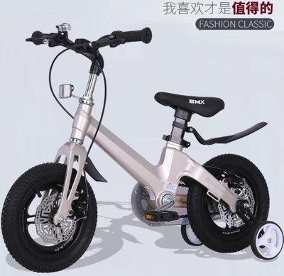 兒童單車 兒童自行車男女寶寶腳踏車2-3-4-6-7-8-9-10-11-12歲男孩女孩單車ATF 全館免運 全館免運