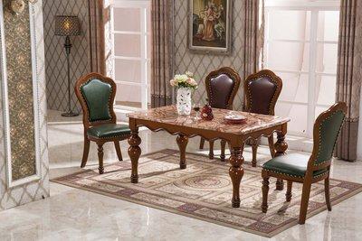 【大熊傢俱】T83 玫瑰系列  美式鄉村風 靠背椅  餐桌  長桌 餐椅 書椅 椅子   餐桌椅組 歐式餐台桌子 實木餐