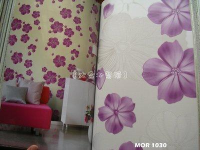 【大台北裝潢】MOR國產現貨壁紙* 花朵 飄落花瓣(4色)  每支360元
