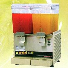 鑫忠廚房設備-餐養設備:雙槽飲料機-賣場有水槽-烤箱-西餐爐-快速爐-冰箱-工作檯