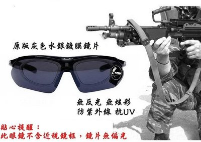 翱翔雁子【現貨】TORE自行車防風眼鏡 抗UV眼鏡 防爆銀鏡 運動眼鏡 騎行眼鏡 防風鏡 A111
