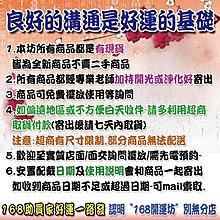 【168開運坊】孟宗竹木座系列【鹽燈~~專用孟宗竹底座~小】