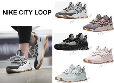 NIKE CITY LOOP 慢跑鞋 黑 灰 白 粉 綠 老爹鞋 運動鞋 粗繩 綁帶 休閒鞋 女鞋
