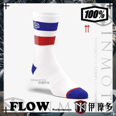 伊摩多※美國RIDE 100% 騎士運動襪 透氣排汗 小腿下襪  重機 車靴 越野 FLOW 白 24005-000