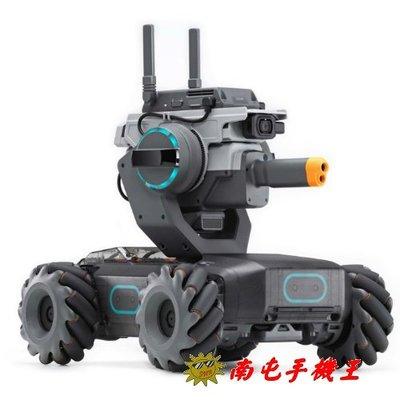 @南屯手機王@ DJI 機甲大師 RoboMaster S1 教育機器人競技機器人【直購價】