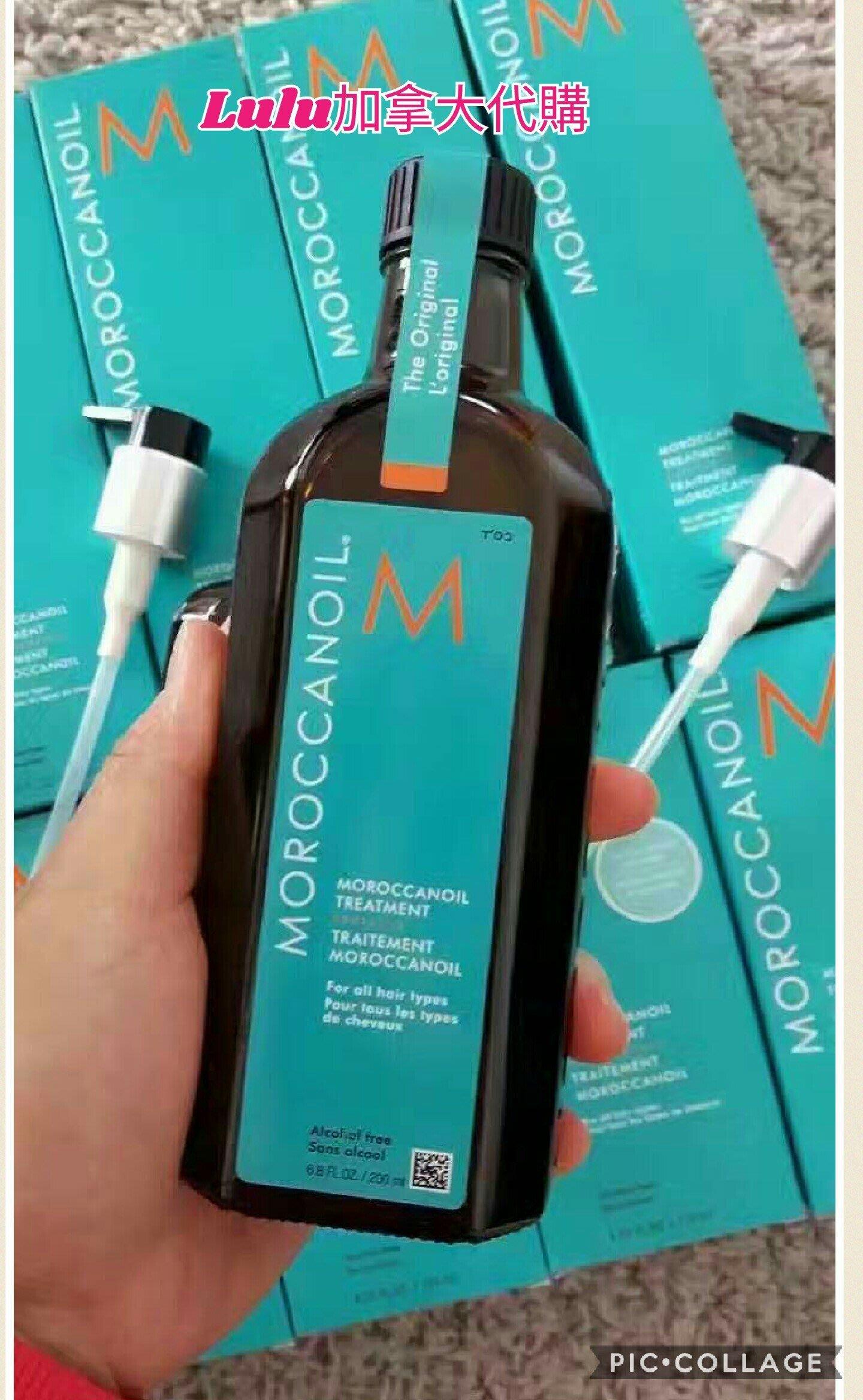 Moroccanoil 摩洛哥 優油 200ml 一般型 加拿大代購 聖誕節提前特價優惠活動數量有限