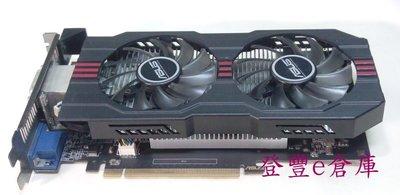【登豐e倉庫】 ASUS GTX650TI-1GD5-SP 1GB DDR5 HDMI DVI VGA PCI-E 顯卡