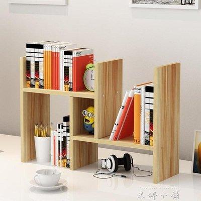 創意伸縮書架置物架桌面書櫃兒童簡易桌上...