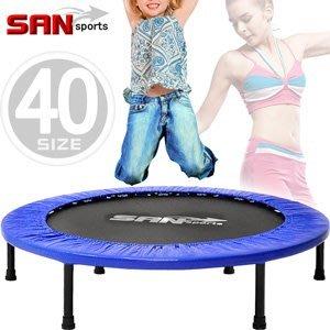 跳跳樂40吋彈跳床102cm跳跳床彈簧床跳高床有氧彈跳樂彈跳器平衡感兒童遊戲床運動健身器材B004-40【推薦+】