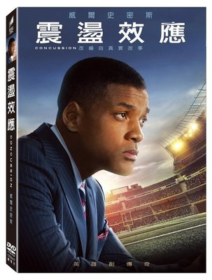 合友唱片 面交 自取 震盪效應 Concussion 全新正版 DVD 威爾史密斯