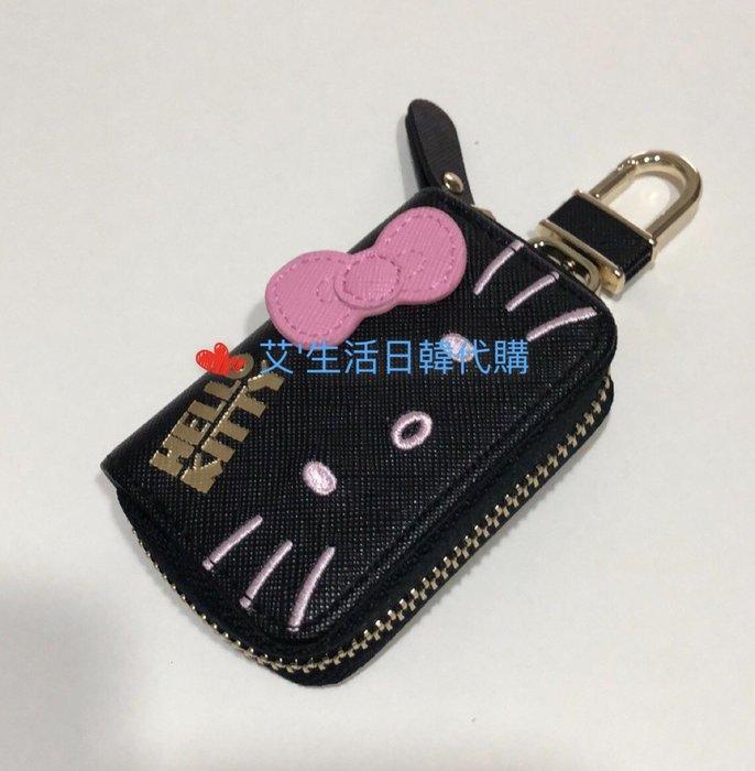代購現貨  日本三麗鷗Hello Kitty 皮質拉鍊鑰匙包