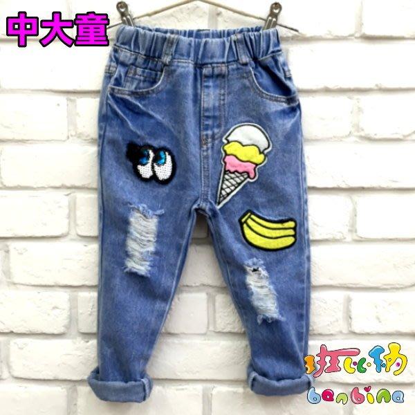 【班比納精品童裝】【中大童】亮片眼睛冰淇淋香蕉貼布牛仔褲-藍【BB17092633】